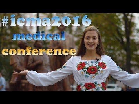 ICMA 2016 (7th) Medical conference|медична конференція @Ivano-Frankivsk