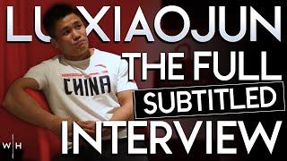 Lu Xiaojun's Childhood, Fame, Training Program, Diet, \u0026 Squat Jerk... | Full Interview (Subtitles)