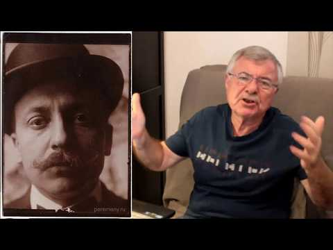 Футуризм, от и до... Маринетти, 2