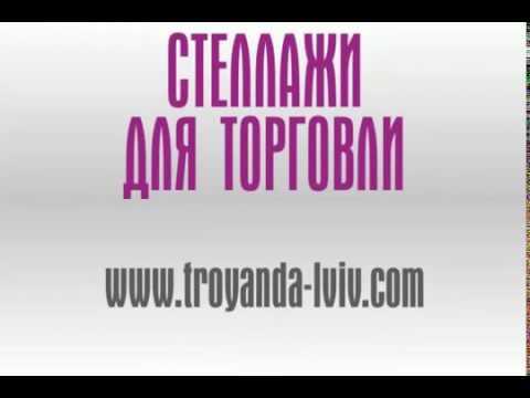 Торговое оборудование БУ, Стеллажи, Витрины, Холодильное .