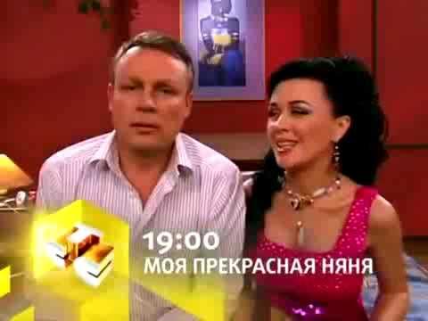 СТС-Москва Анонсы (2008) (Reverse)