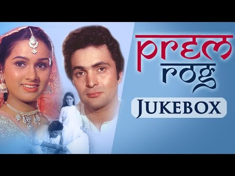 Prem Rog (1982)- All songs Jukebox (HD)|...