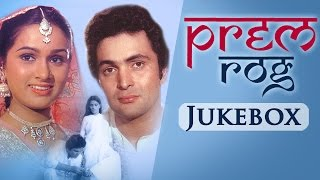 Prem Rog (1982) - All songs Jukebox HD| Rishi Kapoor, Padmini Kolhapure | Evergreen Bollywoood Songs