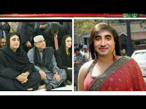 Funny comments on ( Bilawal zardari )