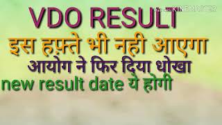 VDO RESULT NEW DATE AGUST 2019