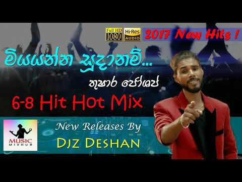 miya-yanna-sudanam---thushara-joshap-|-6-8-hit-hot-mix-dj-2017