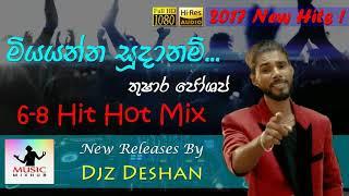 Gambar cover Miya Yanna Sudanam - Thushara Joshap   6-8 Hit Hot Mix Dj 2017