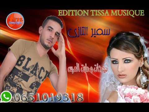 اغنية مهدات لعشاق الوترة  :سمير التازي samir tazi