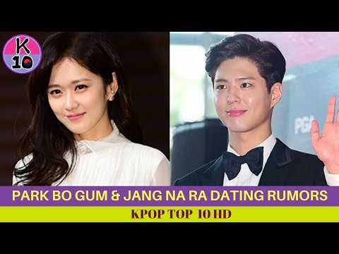 kpop dating rumors 2017