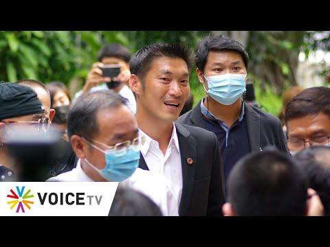 Wake Up Thailand - 'อัยการ' สั่งไม่ฟ้อง 'ธนาธร' ปมถือหุ้นสื่อ