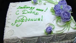 торт любимому папе белковый | торт на заказ(, 2017-09-10T09:00:03.000Z)