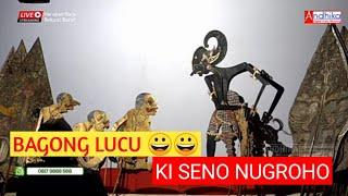 BAGONG LUCU TUR CERDAS BANGET DALANG KI SENO NUGROHO