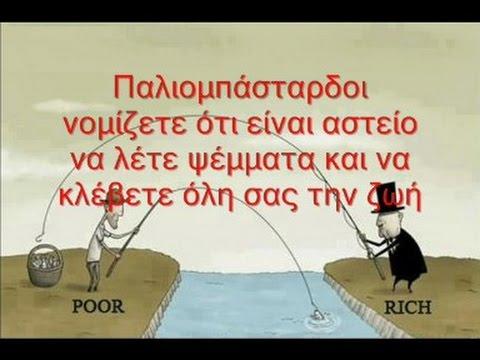 Motörhead - Just 'Cos You Got The Power greek lyrics