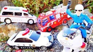はたらくくるま 白バイ警察とかくれんぼ! パトカー ごみ収集車 消防車 カーキャリアー 子供向け おもちゃ アニメ Police Motorcycle and Cars Toy Anime