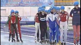 Коломенский лёд. Соревнования по конькобежному спорту 2016 в Коломне.