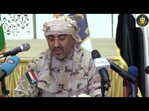 كلمة الرئيس القائد عيدروس الزُبيدي في اللقاء الموسع الثاني لقيادات المقاومة الجنوبية
