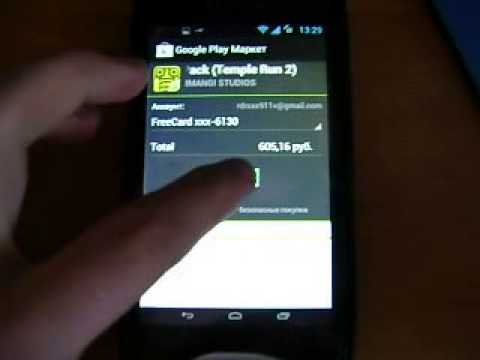 Alcatel one touch 995 Android 4.0.4 ICS