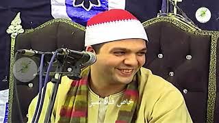 الشيخ حماد الشامى - كوم حماده   وايوب اذ نادى ربه - صوت جميل خاشع - قناة تميز - قراء البحيره
