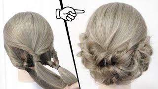 簡単!アイロンなし!くるりんぱだけでできます!大人可愛いまとめ髪ヘアアレンジ!HOW TO: SIMPLE UPDO     Quick and easy hair tutorial  Upd