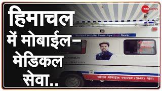 Union Minister Anurag Thakur और Mansukh Mandaviya ने 15 Mobile-Medical Units को दिखाई हरी झंडी