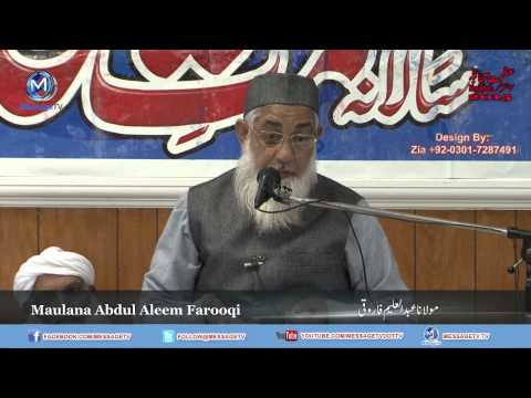 [Clip] Who would hold the sale deed of Paradise if any اگر ج