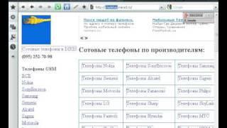 Как восстановить доступ к ящику на Яндексе(Как восстановить доступ к почтовому ящику на Яндекс «YouTube-Мастер» - http://1popovyoutube.vladekas.com Подписка на канал..., 2009-07-09T22:20:56.000Z)