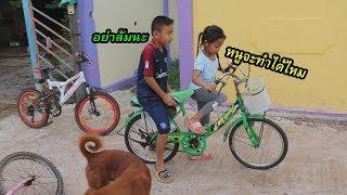 ขี่จักรยาน 2 ล้อ คันใหญ่ครั้งแรก l น้องใยไหม kids snook