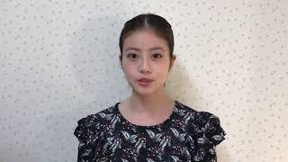 【今田美桜】TBS「花のち晴れ」に出演致します! 今田美桜 検索動画 25
