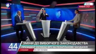 Володимир Пилипенко озвучив причину, чому Україні потрібні відкриті списки