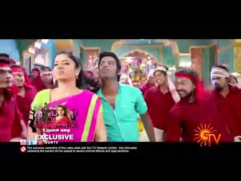 Kuchi Mittai official Video song- Aranmanai 2- Siddarth-Hansika-Thrisha-Hip hop Tamizha