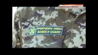 С сегодняшнего дня выезд из Украины в Крым ужесточили - Чрезвычайные новости, 08.09