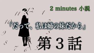 約2分間の恋愛ドラマ 第1話はこちら https://youtu.be/xVXtTCi5XtI #漫画#ドラマ#アニメ.