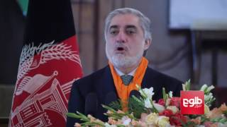 Ghani, Abdullah Speak Out About Violence Against Women