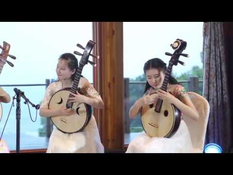Pipa and Peiyi - Strings of Emotion, Journey of Devotion