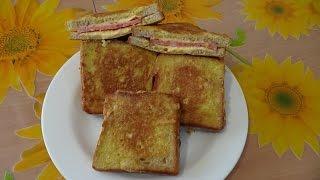 Тосты с сыром и колбасой на сковороде