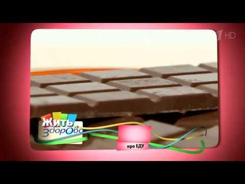 Горький шоколад - калорийность и свойства. Польза и вред