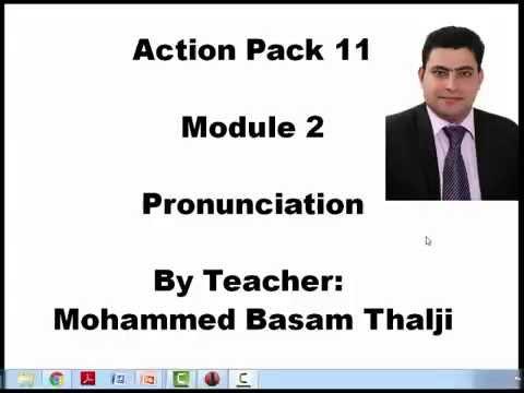 ACTION PACK 11 PDF DOWNLOAD