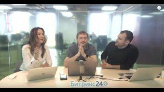 Битрикс24: Настройка роботов CRM (PRO)