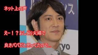 ココリコ田中直樹と小日向しえ、離婚の真相は? 続きは動画をご覧くださ...