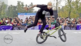 BMX FLATLAND FINALS HIGHLIGHTS - FISE CHINA 2019