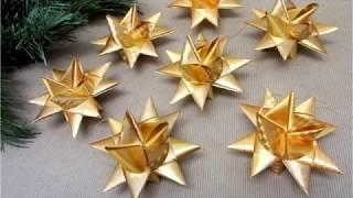 звезда оригами. Яркая звезда  оригами украсит Новый год или другой праздник