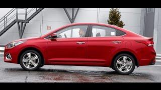 Новый Hyundai Solaris смотреть
