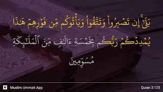 Gambar cover Al-'Imran ayat 125