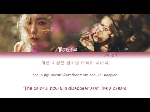 Free Download Taeyeon (태연) - Gemini (쌍둥이자리) (color Coded Han|rom|eng Lyrics) | By Yankat Mp3 dan Mp4