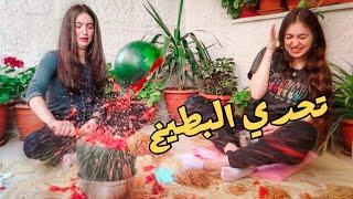 فجرنا البطيخة بالشاكوش !! | روزة و لايف از سارة