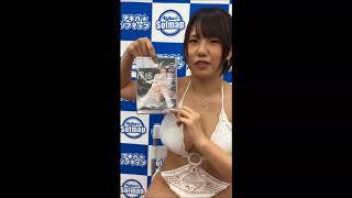 「淫感 -INKAN-」 一之瀬瞳DVD 発売中です!