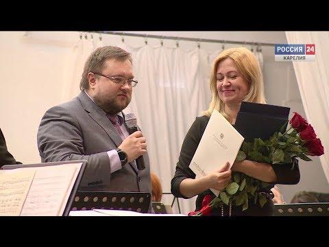 Симфоническому оркестру Карельской филармонии - 85 лет