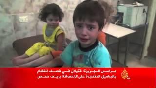 الطائرات الروسية تشن غارات في سوريا