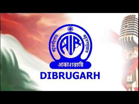 AIR Dibrugarh Online Radio Live Stream