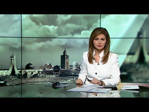 الواقع العربي مع إيمان عياد- استقالة محمود عباس.. المغزى والتداعيات HD